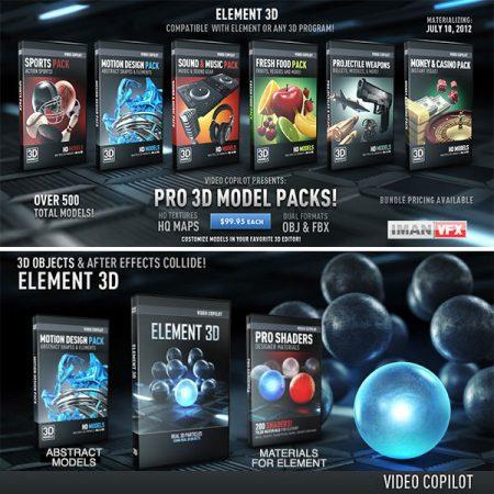 پلاگین Element 3d و مدل های سه بعدی