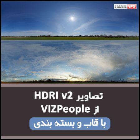 تصاویر HDRI v2 از VIZPeople