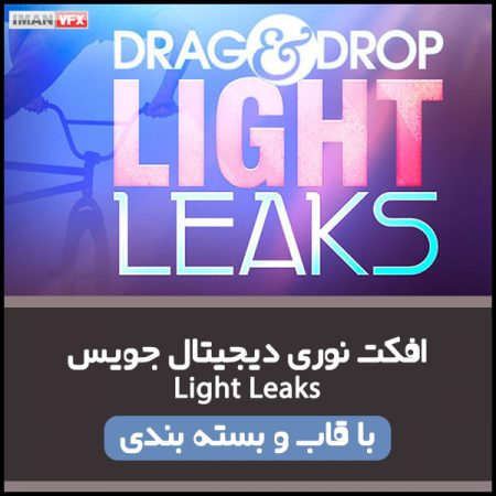 افکت ویدئویی Light Leaks