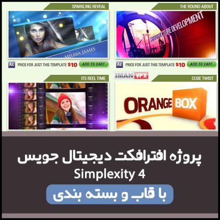 پروژه افترافکت Simplexity 4 AE