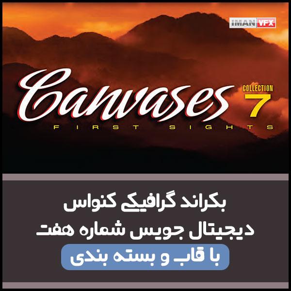 تصاویر گرافیکی بکراند Canvases 7