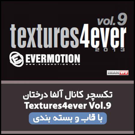 تکسچر کانال آلفا درختان Textures4ever Vol.9