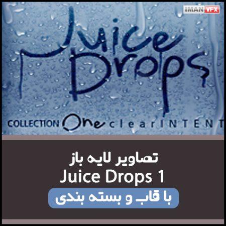 تصاویر لایه باز Juice Drops 1