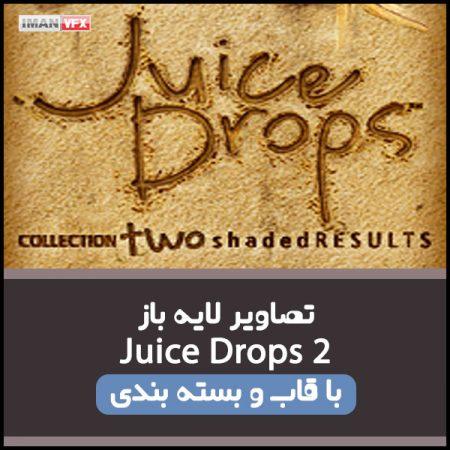 تصاویر لایه باز Juice Drops 2