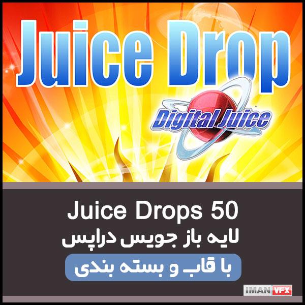 تصاویر لایه باز Juice Drops 50