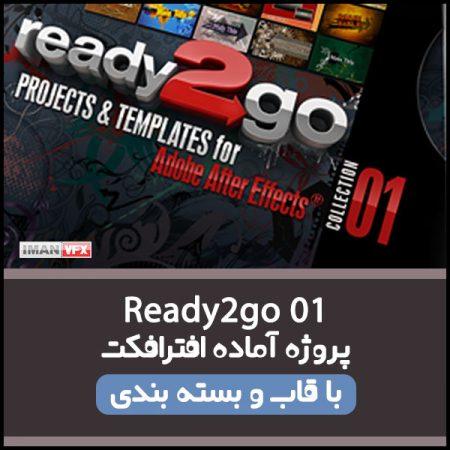پروژه آماده افترافکت Ready2go 1