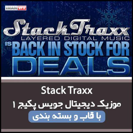 موزیک Stack Traxx
