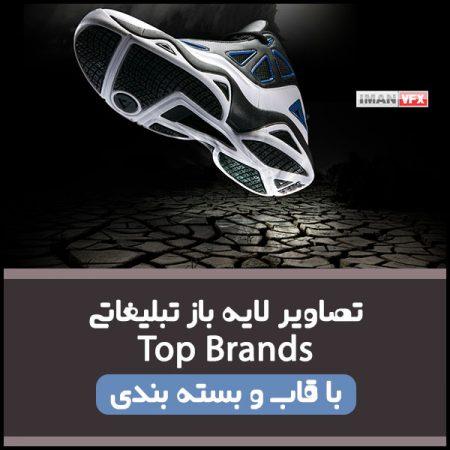 تصاویر لایه باز تبلیغاتی Top Brands