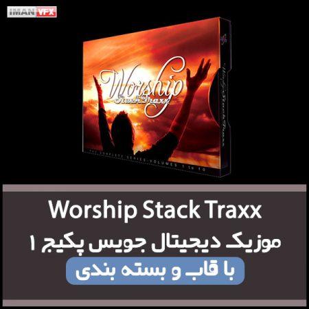 موزیک Worship Stack Traxx