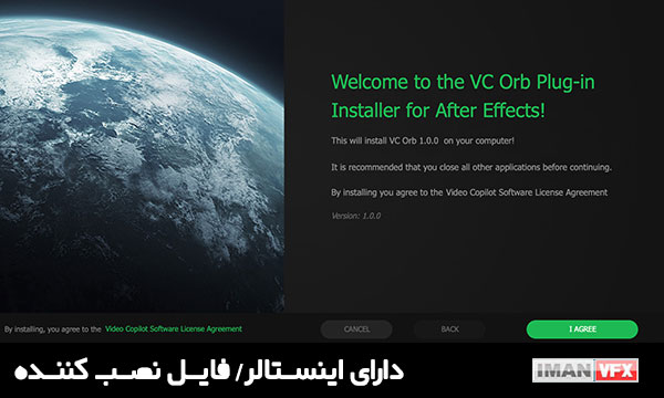 دانلود پلاگین ORB ویدئوکوپایلت افترافکت