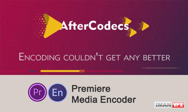 دانلود AfterCodecs v1.6.0 برای پریمیر و مدیا انکودر