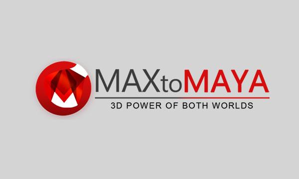 دانلود پلاگین MAXTOMAYA V2.0A  برای مایا
