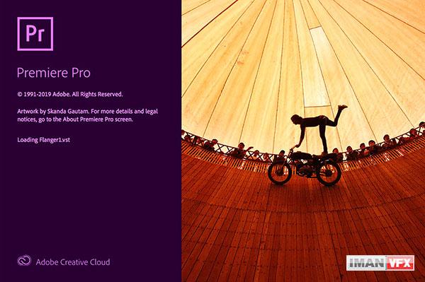 دانلود پریمیر پرو 2020 نسخه 14