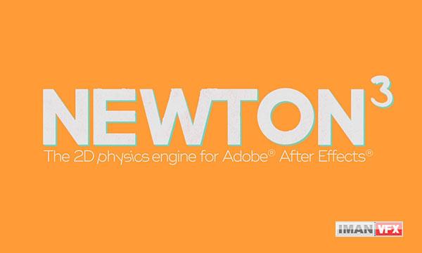 دانلود پلاگین افترافکت نیوتن 3