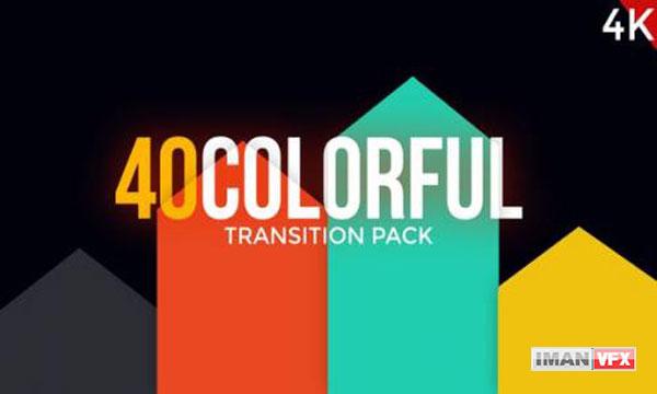 دانلود ترنزیشن رنگی برای پریمیر پرو