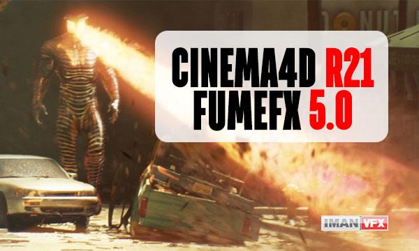 دانلود پلاگین FUMEFX 5.0 برای Cinema 4D R21