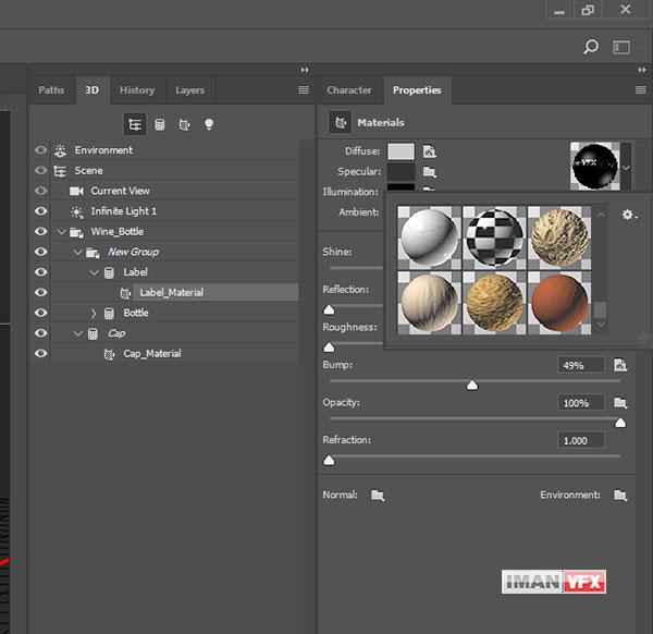 محیط سه بعدی فتوشاپ