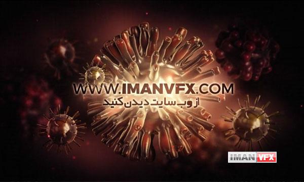 پروژه آماده افترافکت کرونا ویروس
