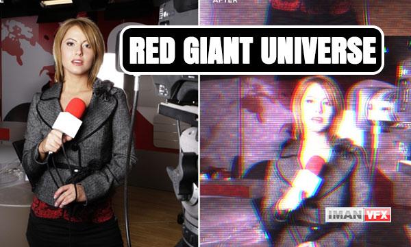 دانلود پلاگین ردجاینت Red Giant Universe 3.2.0