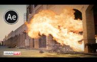 آموزش افترافکت جلوه های ویژه انفجار