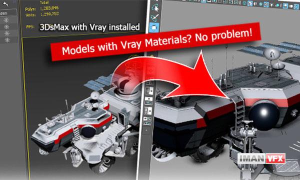 دانلود پلاگین MAXTOMAYA V2.0C