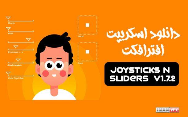 دانلود اسکریپت افترافکت Joysticks'n Sliders v1.7.2