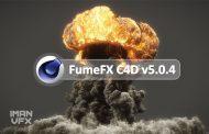 پلاگین جلوه های ویژه FumeFX C4D v5.0.4 برای سینمافوردی R23