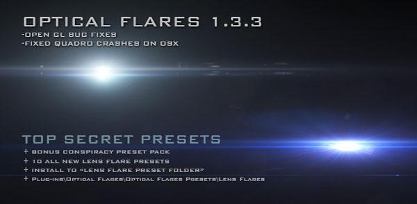 پلاگین Optical Flares , پلاگین اوپتیکال فلیرز