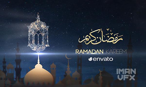 لوگو موشن ماه رمضان