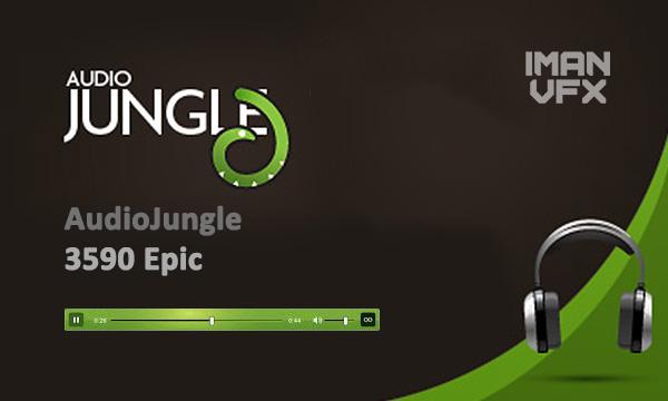 دانلود آهنگ حماسی آدیو جانگل Epic 3590