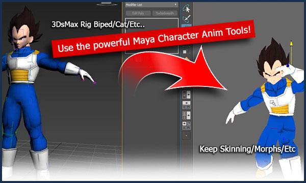 انتقال از تری دی مکس به مایا با MAXTOMAYA V2.9