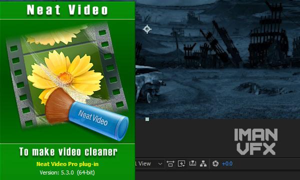 پلاگین نویزگیری Neat Video Pro 5.3.0