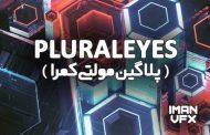 دانلود پلاگین مولتی کمرا Red Giant PluralEyes 4.1.11