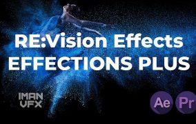 پلاگین های کاربردی REVISIONFX EFFECTIONS PLUS 21.1 برای افترافکت و پریمیر پرو