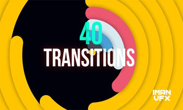 ترنزیشن موشن گرافیک برای پریمیر پرو ، فول رنگ و مینیمال