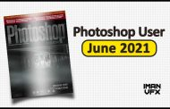 مجله کاربر فتوشاپ Photoshop User June 2021
